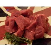 Diced Beef/Pork/Lamb/Chicken (500g)