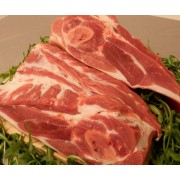 Roasting Lamb Shoulder (500g)