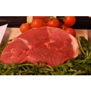Juicy Lamb Steaks (250g)